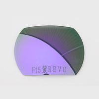 F15 สีม่วง REVO