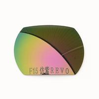 F15 Imitation Violet REVO