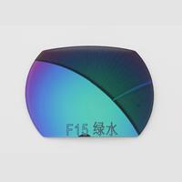 Fidda Aħdar F15