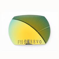 Dynwared F15 Tangerine Revo