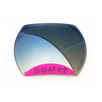 BS-63AR Platinum