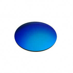 Sunglasses Lens Production and Processing – E512YJ